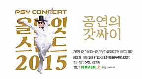 PSY - PSY CONCERT \'ALL NIGHT STAND 2015\' TEASER SPOT