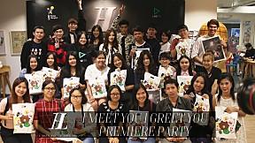 บรรยากาศงาน I MEET YOU I GREET YOU Premiere Party