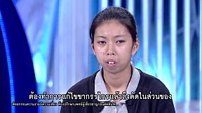 LET ME IN THAILAND SEASON2   EP.1 สาวอาภัพที่ไร้คาง   1 ต.ค. 59 [2\/4]