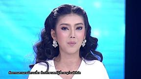 LET ME IN THAILAND SEASON2 | EP.1 สาวอาภัพที่ไร้คาง | 1 ต.ค. 59 [4\/4]