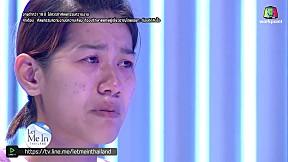 LET ME IN THAILAND | EP.7 สาวหน้าหักกับรักที่ผิดหวัง | 27 ก.พ. 59