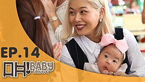 OH BABY! | EP.14 | Before we meet again (Paopao\'s going all out)