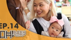 OH BABY! | EP.14 | Before we meet again (Paopao's going all out)