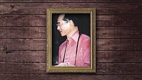 88 พรรษา พ่อของแผ่นดิน - รวมศิลปิน (88 พรรษา พ่อของแผ่นดิน) [Official MV]