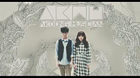 Akdong Musician(AKMU) - AKMU PLAY BOX