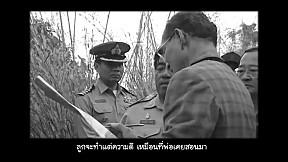 พระราชาในนิทาน 【OFFICIAL MV】  เสถียรธรรมสถาน