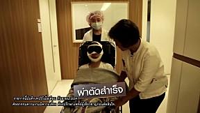 LET ME IN THAILAND SEASON2 | EP.3 สาวเสียโฉมเพราะอุบัติเหตุ | 19 พ.ย. 59 [3\/4]