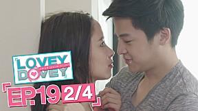 Lovey Dovey แผนร้ายนายเจ้าเล่ห์ | EP.19 [2\/4]