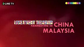 ตัวอย่าง MIR FAN MEETING IN CHINA AND MALAYSIA | EP.3