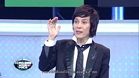 I Can See Your Voice Thailand | EP.44 | ปุ๊ อัญชลี | 7 ธ.ค. 59 [4\/4]