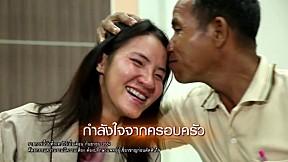 LET ME IN THAILAND SEASON2 | EP.6 สาวคางยาวที่ชีวิตรันทด | 10 ธ.ค. 59 [2\/3]