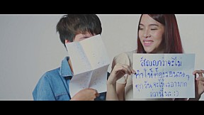 fellow fellow - สัญญาฉบับสุดท้าย  [Official Music Video]