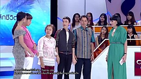 LET ME IN THAILAND SEASON2 | EP.11 หนุ่มโชคร้ายที่ทรมานเพราะใบหน้า | 14 ม.ค. 60 [4\/4]