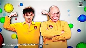 ชิงร้อยชิงล้าน ว้าว ว้าว ว้าว | Super Muay Thai สังเวียนเดือด เลือดล้างเลือด | 15 ม.ค. 60  [4\/5]
