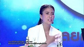 LET ME IN THAILAND SEASON2 | EP.12 สาวหน้าเหลี่ยมกับชีวิตที่ขมขื่น | 21 ม.ค. 60 [1\/4]