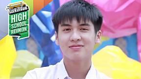 School idol แบงค์ วีรวิท เมลืองนนท์ โรงเรียนเซนต์คาเบรียล