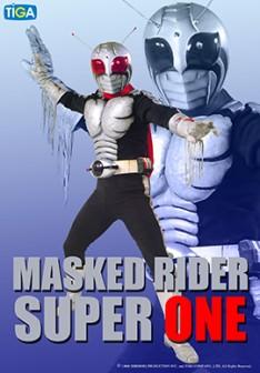 �ล�าร���หารู�ภา�สำหรั� Masked Rider V9 Super one �าเม��รเดอร� �ู�เ�อร�วั�