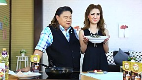 Modern9 Cooking by Yingsak - Chill Out (27 ก.พ. 60)