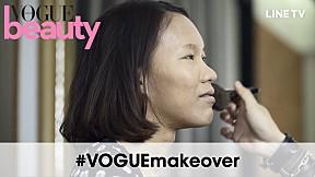 #VOGUEmakeover - เมื่อสาวเซอร์ขอเปลี่ยนลุคเป็นสาวมั่น