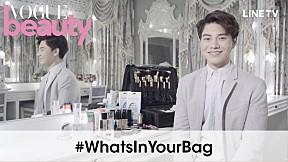 #WhatsInYourBag - เปิดกระเป๋าเครื่องสำอางน้องฉัตร ช่างแต่งหน้าอั้ม พัชราภาและเหล่าเซเลบคนดังของประเทศไทย