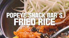 Popeye Snack Bar\'s Fried Rice