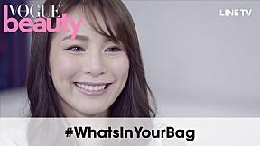 #WhatsInYourBag - เปิดใจ เปิดกระเป๋าสาวน้อยจันจิ แห่งวง GAIA นักร้องสาวหน้าสวยที่เราอยากให้คุณรู้จัก
