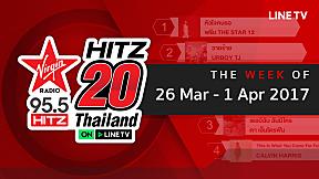 HitZ 20 Thailand - 95.5 วินาทีฮิตซ์ | EP.19 | วันเสาร์ที่ 1 เมษายน 2560
