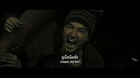 เวลคัม ซอมบี้ ที่นี่เมืองไทย (ภาพยนตร์กัดกระชากเกรียน) [2\/5]