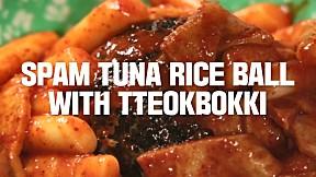 Spam Tuna Rice Ball With Tteokbokki