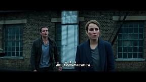 [Trailer] ภาพยนตร์ Unlocked ยุทธการล่าปลดล็อค
