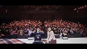 2017 악동뮤지션 콘서트 \u003C일기장\u003E 비하인드 영상