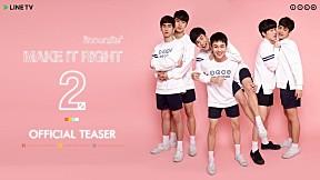 MAKE IT RIGHT SEASON 2 รักออกเดิน ซีซั่น 2   Official Teaser