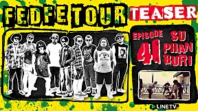 [TEASER] FEDFE TOUR เกรียน SEASON 3 | EP.41