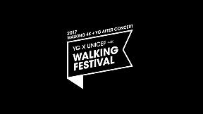 2017 YG X UNICEF WALKING FESTIVAL