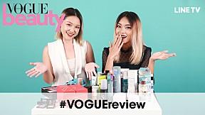 #VOGUEreview - New in! ของใหม่ประจำเดือนพฤษภาคม!