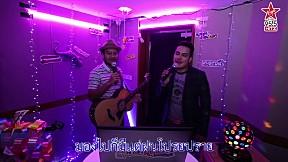 DJ DO   ฟีทริ่ง ฟีทริ่ง!! กับสิงโต นำโชค ใน HitZ Karaoke