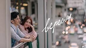 นาน นาน - บี พีระพัฒน์ (Be Peerapat) With The Parkinson x Pam Gaia [OFFICIAL LYRIC MV]