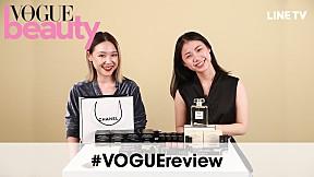 #VOGUEreview: Chanel Haul! โว้กพาคุณมาชมทุกชิ้นจากคอลเล็กชั่นเครื่องสำอางใหม่จาก Chanel ประจำซีซั่นกันก่อนใคร!