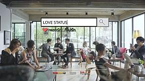 Love Status  - เพลงรักที่...ไม่รัก 【Teaser】