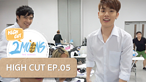 [High Cut] 2Moons The Series   EP.5