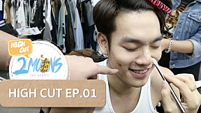 [High Cut] 2Moons The Series | EP.1