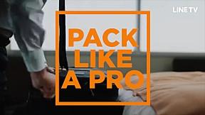 GQ Life Hack ชวนแพคกระเป๋าแบบมือโปร