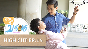 [High Cut] 2Moons The Series | EP.15