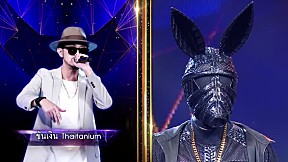 THE MASK SINGER หน้ากากนักร้อง | EP.13 | Group D | 9 ก.พ. 60 [2\/5]