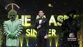 THE MASK SINGER หน้ากากนักร้อง   EP.19   แชมป์ออฟเดอะแชมป์   ทุเรียน VS อีกาดำ   23 มี.ค. 60 [5\/6]