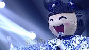 THE MASK SINGER หน้ากากนักร้อง | EP.13 | Group D | 9 ก.พ. 60 [3\/5]