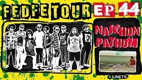 FEDFE TOUR Krian SEASON 3 | EP.44 | Krai Thong