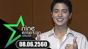 """Nine Entertain  8 มิ.ย.60 : """"เจมส์จิ"""" หมดร่วมล้าน! หยุดสะสมกล้องถ่ายรูป"""