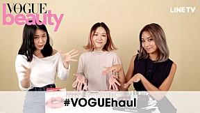 #VOGUEhaul - Estee Lauder Lipsticks พรีวิวลิปสติกคอลเล็กชั่นใหม่กันให้ครบทุกสี!