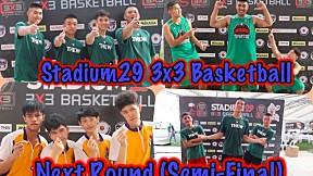 Stadium29 3x3 Street Basketball (Summer War) สัมภาษณ์พิเศษทีมที่เข้ารอบ4ทีม รุ่นอายุ 18 ปี Group2
